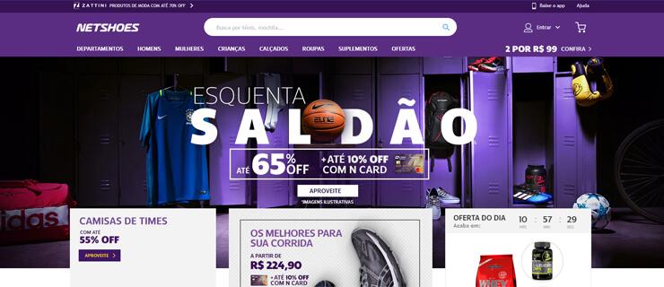 netshoes-lojas-merchandising